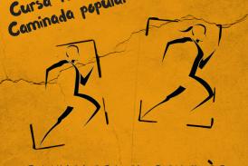 Arriba la segona edició de la Banyerenca Run a Banyeres del Penedès