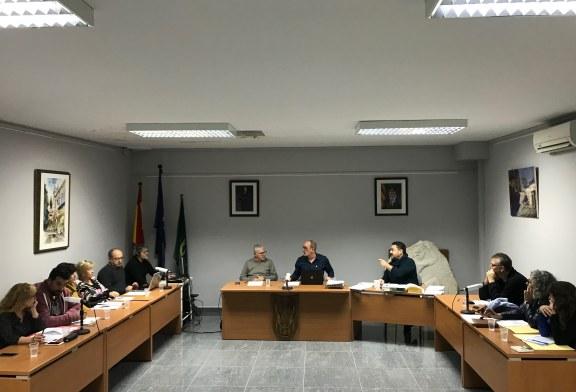 L'Ajuntament de Banyeres del Penedès aconsegueix amortitzar la totalitat del deute